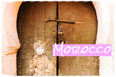 モロッコ旅 写真集