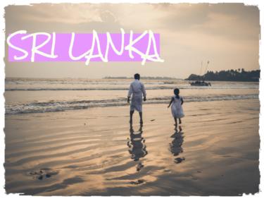 スリランカ旅 写真集