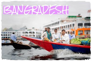 バングラデシュ旅 写真集