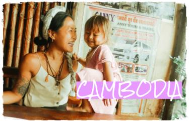 カンボジア旅 写真集
