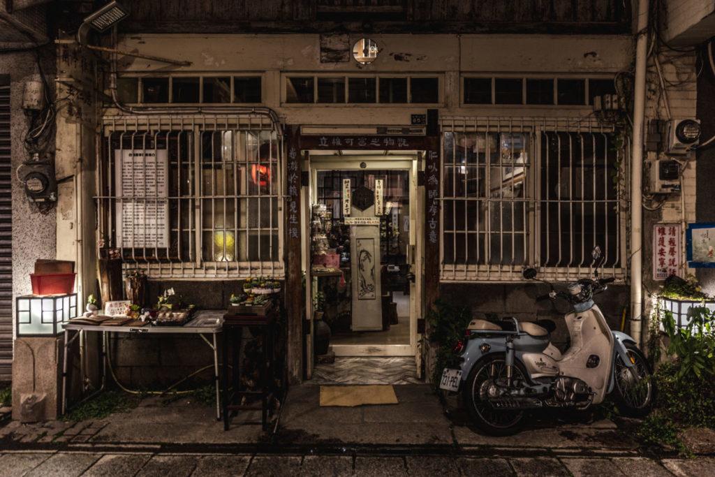 台南市の街並み