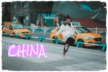 中国 重慶 旅写真集