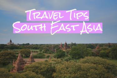 東南アジア旅行:ノマド|バックパック|ひとり旅情報のまとめ