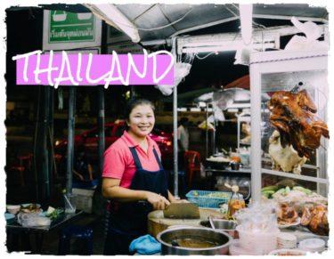 タイ旅 写真集