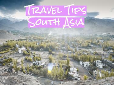 南アジア旅行:ノマド/バックパック|ひとり旅情報まとめ