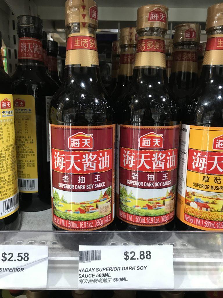 オーストラリアでおすすめの醤油。日本でも購入可能。