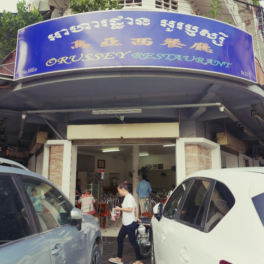 カンボジアでおすすめのローカルレストランを集めた記事。