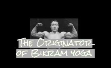 ホットヨガの元祖ビクラムヨガの元祖?Gosh Yoga(ゴーシュヨガ)とは。