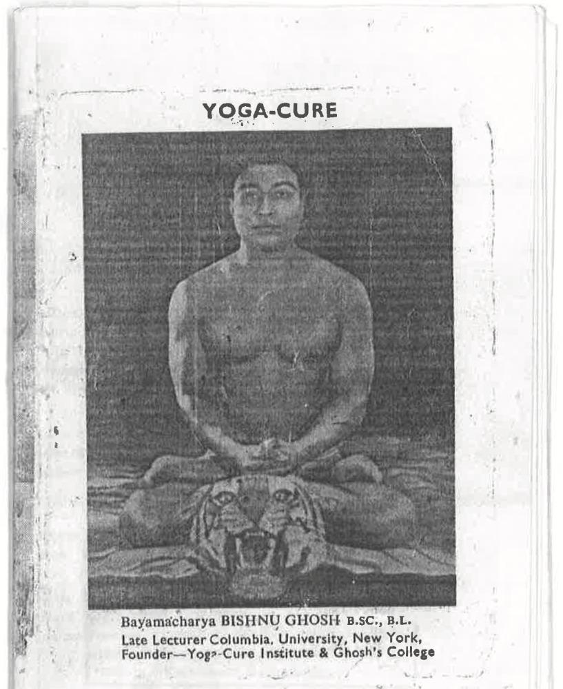 ホットヨガの元祖ビクラムヨガの元祖?Gosh Yoga(ゴーシュヨガ)まとめ