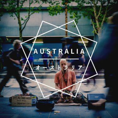 オーストラリア旅写真集